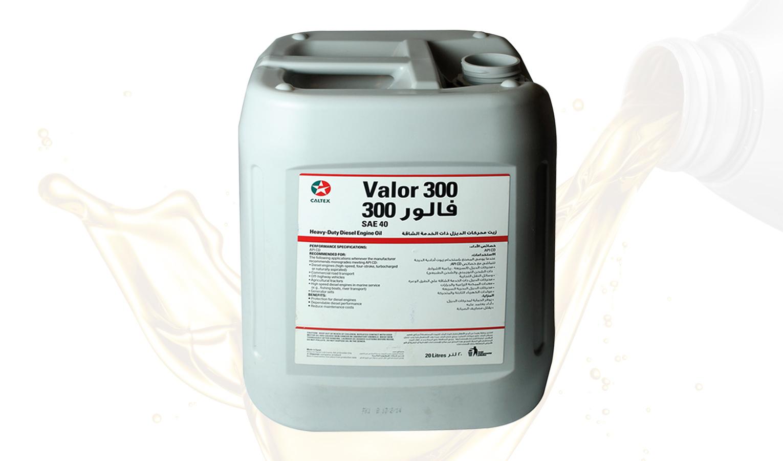 oil_valor300